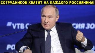 По всем каналам это показали! Такого Путин еще не творил
