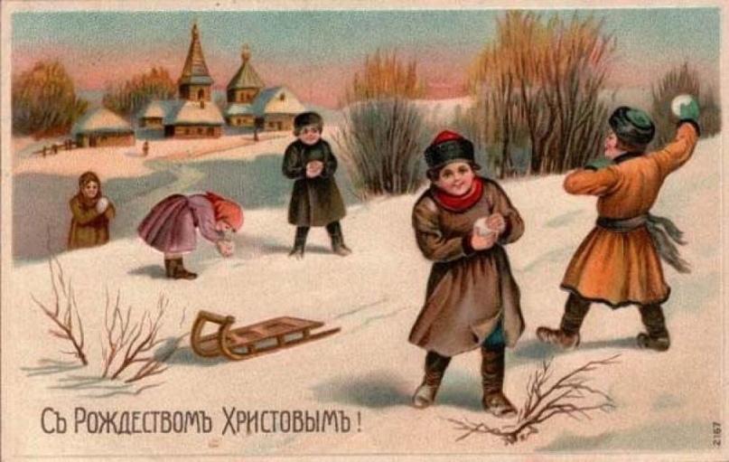 Рождественские дореволюционные открытки, изображение №6