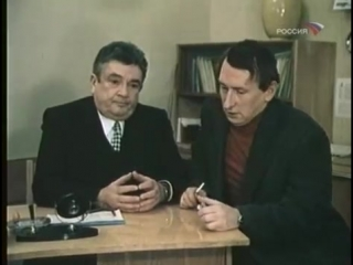 Фитиль. Человек-невидимка (1982)