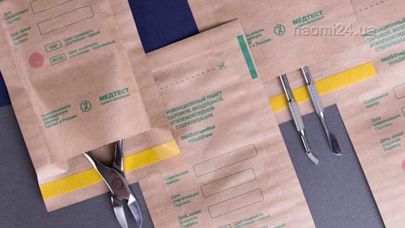 Крафт пакеты Медтест для паровой и воздушной стерилизации