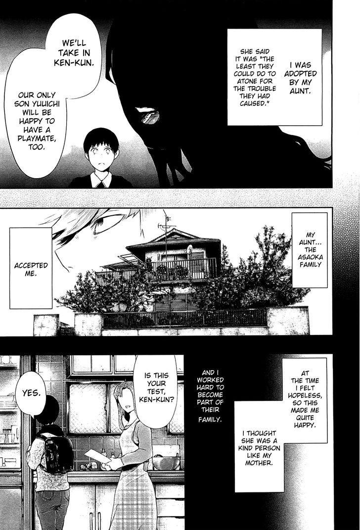 Tokyo Ghoul, Vol.7 Chapter 62 Kaneki, image #11