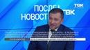 «После новостей» адвокат Иван Хорошев о ликвидации церкви «Последнего завета» Виссариона