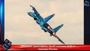 Военная ГАЗЕТА «Изменил траекторию» Су-27 отогнали B-52 от границы России - Новости и политика