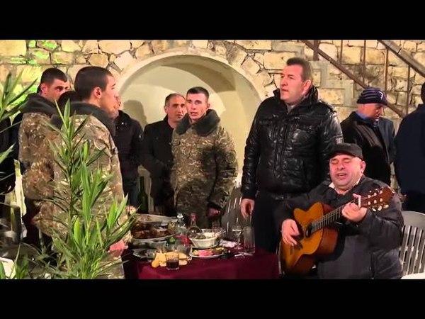 Nersik Ispiryan, Samvel Eranyan(Smbul) -ՄԵնք անկեղծ զիվորենք