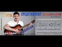 Аркадий Кобяков концерт 22 11 2013 Н Новгород ресторан Русь