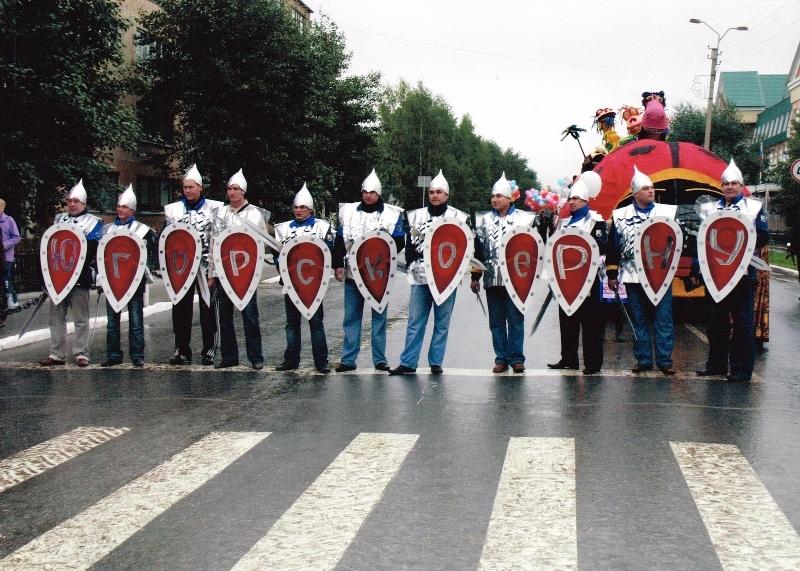 Виват — Карнавал!, изображение №16