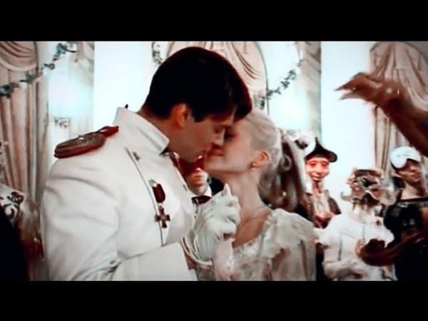 Владимир Анна Бедная Настя