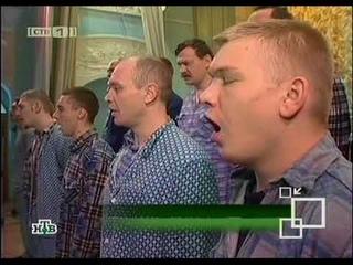 Профессия Репортер   Психическая атака 2006 06 24