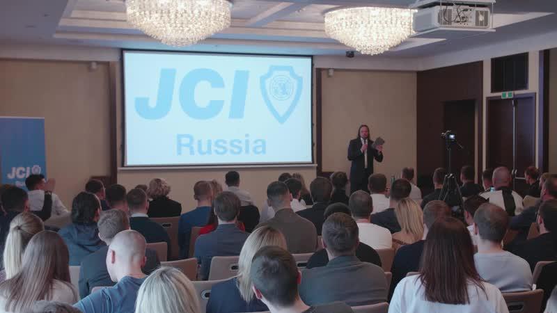 Открытие JCI Новосибирск