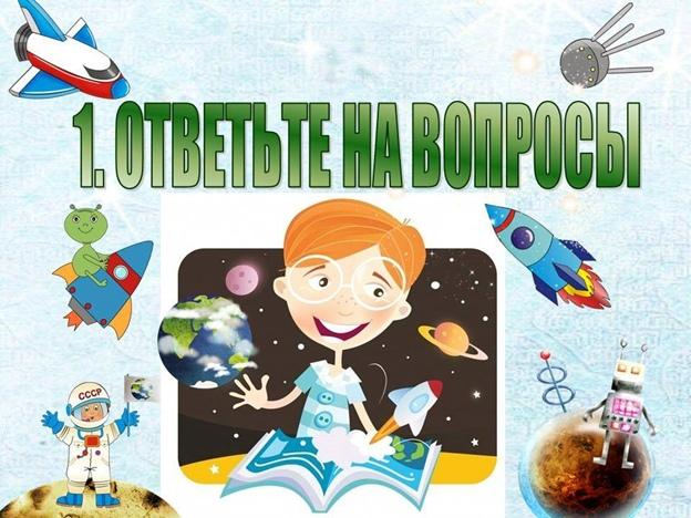 Книгопоказ «Фантастическая страна на книжной полке», изображение №18