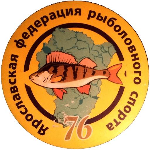 Афиша Ярославль Чемпионат ЯО по береговому спиннингу 2020