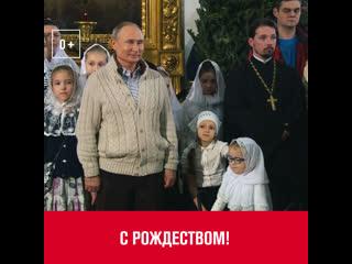 Владимир Путин на божественной литургии в Спасо-Преображенском соборе Санкт-Петербурга  Москва FM