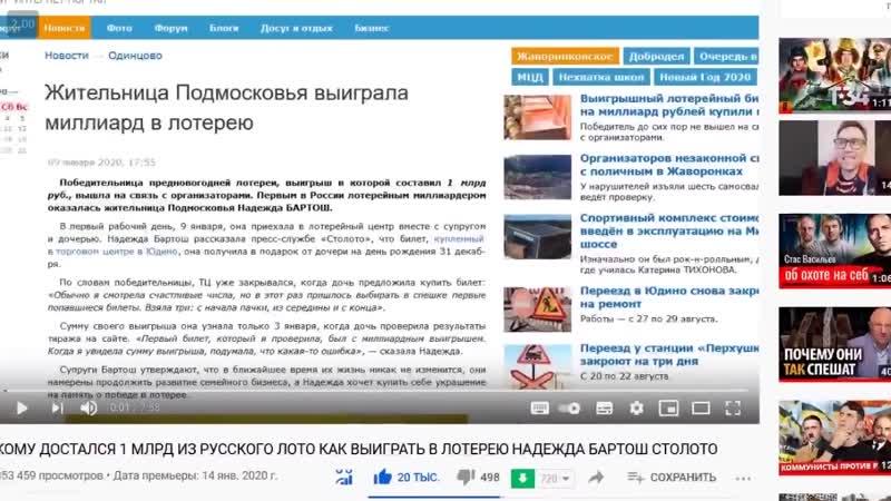 Платошкин в реанимации Паника миллиардерши и элитные квартиры для АПшников