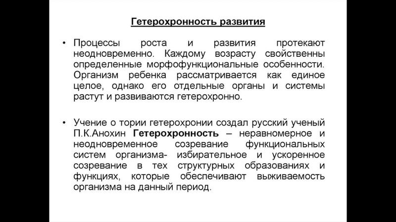 Профориентация 6 лет Профессор Савельев