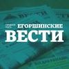 """""""ЕВ"""" I Артемовский"""