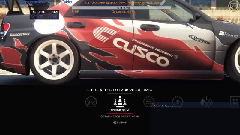 GRID -Tuner Championship 3