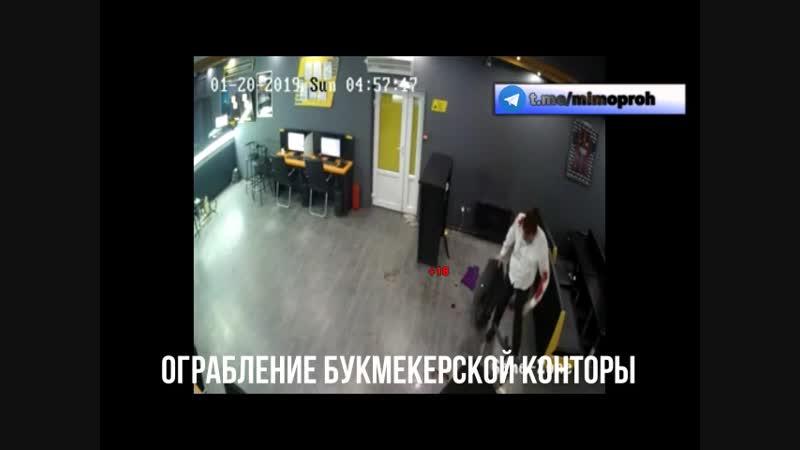 Жестокое ограбление 18 букмекерской конторы в Алматы