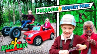 Влог. Выходные с детьми. Едем в Парк Раздолье. Панда парк, Шоу Трансформеров в MOTORCITY KIDS | 0+