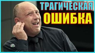 🤣😂Гнездилов смешные моменты #38 сериал на НТВ, ПЕС-3, ПЕС-4, ПЕС-5