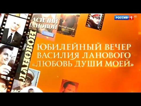 Юбилейный концерт посвященный 85 летию народного артиста СССР В С Ланового в Кремлевском дворце