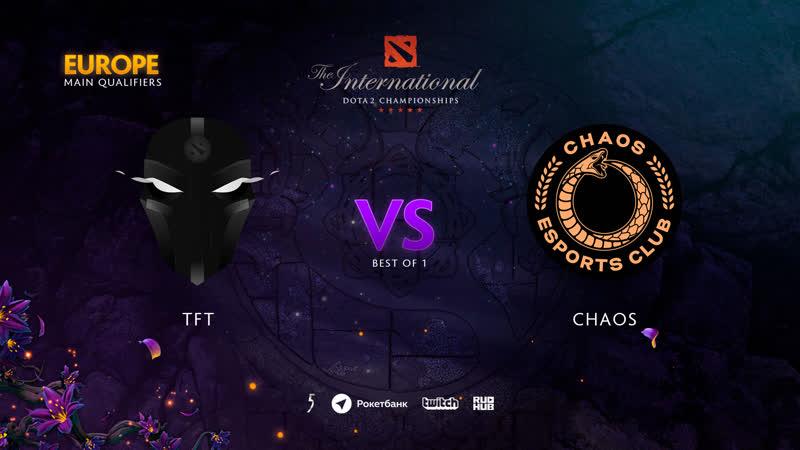 TFT vs Chaos, TI9 Qualifiers EU, bo3, game1 [CrystalMay Inmate]