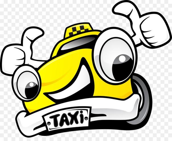 Картинка такси прикольное
