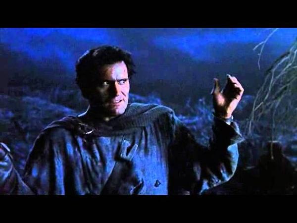 Зловещие мертвецы 3: Армия тьмы 1992 Army of Darkness Трейлер Trailer