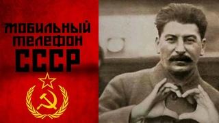 Советские изобретения, которыми пользуется весь мир
