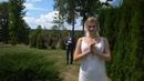 Свадебный ролик Андрей и Настя