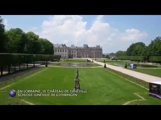 Invitation au voyage - emir kusturica serbie zanzibar lorraine