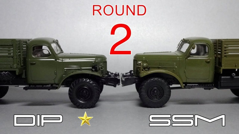 Второй раунд ЗиЛ 157 DiP Models vs SSM Масштабные модели грузовых автомобилей 1 43