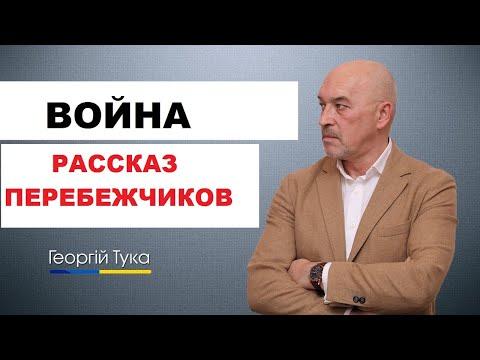 Гражданская война, говорите? Рассказ двух офицеров полиции России. Весьма познавательно!