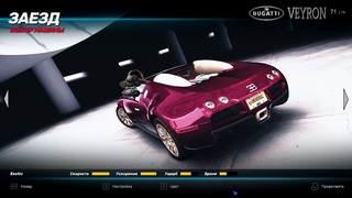 CrashDay Universal: Bugatti Veyron Review, Gameplay