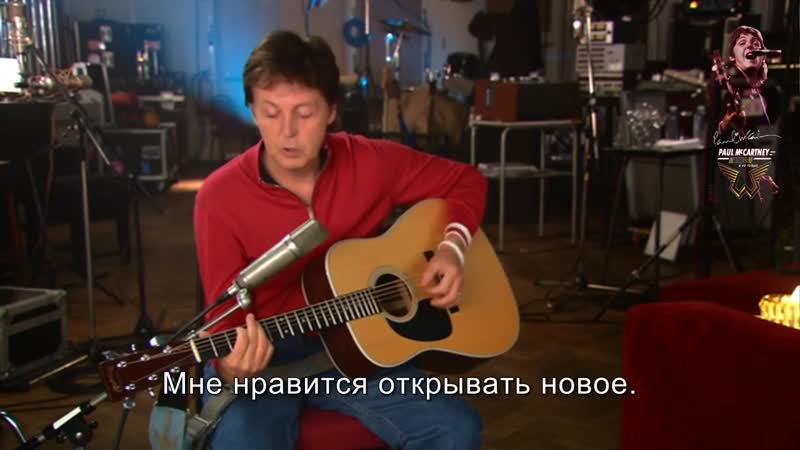 Creating Chaos at Abbey Road 2005 The McCartney Years 12 11 2007 Rus Subs