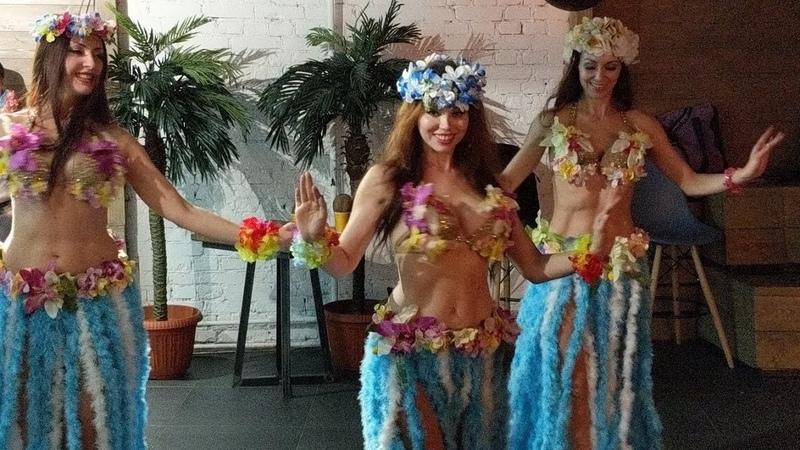 Гавайский танец Мастер класс и Обучение на вечеринке от Клуба Путешественников