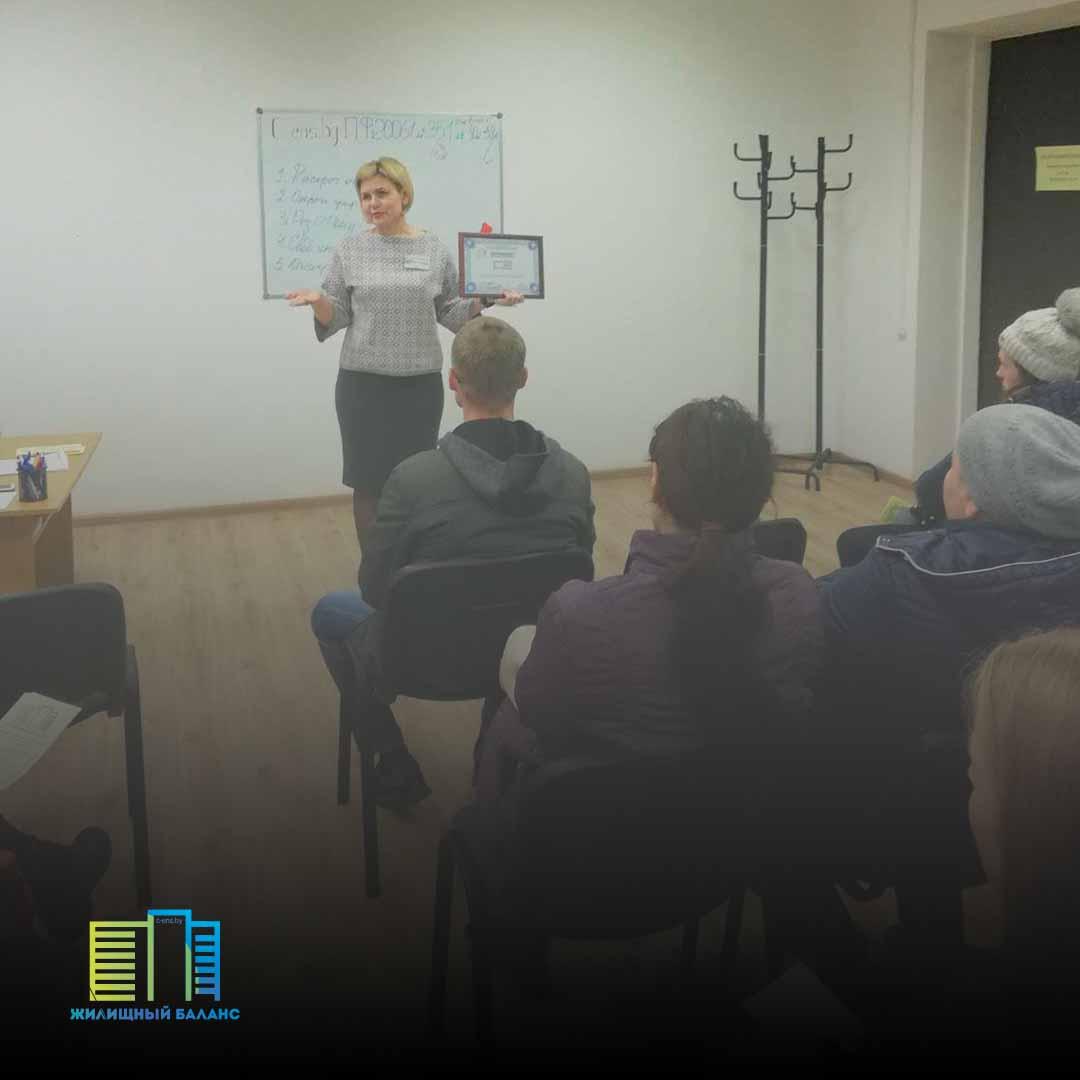 Дополнительна коллективная консультация в Витебске