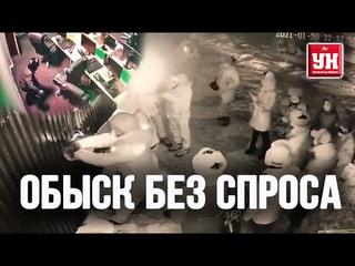 В Уральске мониторинговая группа взломала компьютерный клуб