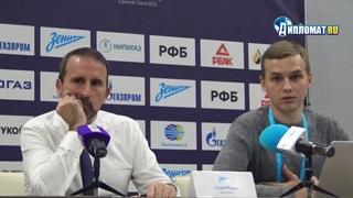 Жоан Плаза: «Зенит» сыграл на 60-70 процентов