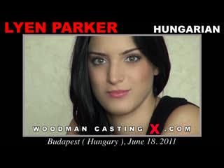 Lyen Parker