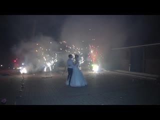шоу, завершающее нашу свадьбу