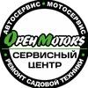 ОренМотоrs: авто и мотосервис