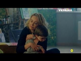 "Мелодрама ""Ребенок на миллион"" (2017) 1-2-3-4 серия"