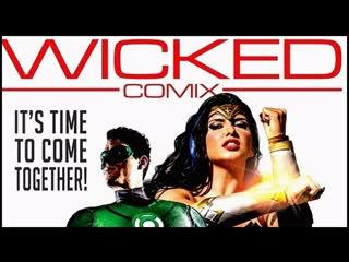 Justice League - Лига справедливости XXX Parody