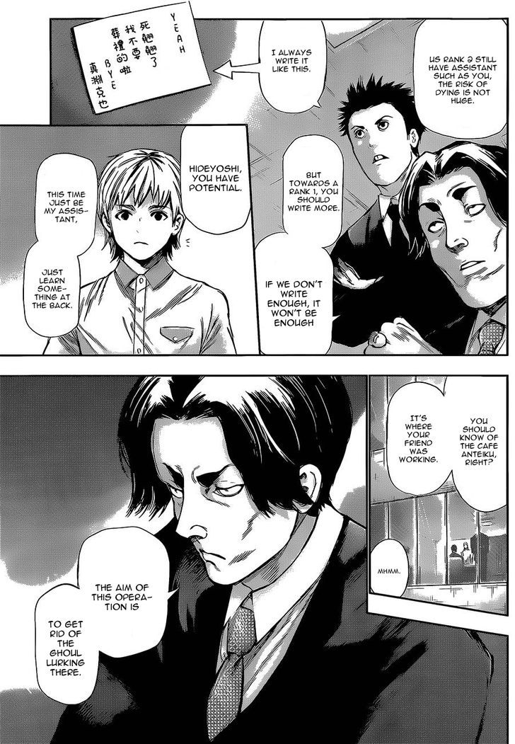 Tokyo Ghoul, Vol.13 Chapter 123 Home Front, image #11