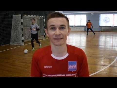 Игрок Сборной Стерлитамака Сергей Ефросиньев о победе над БашНИПИнефть