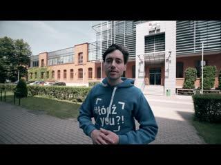 TUL Open Day Online - День открытых дверей ЛТУ 2020