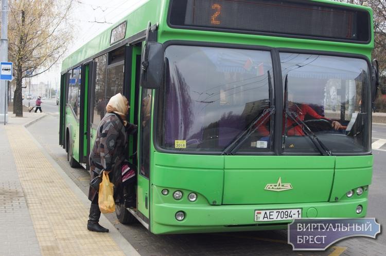 Изменения в движении автобусов г. Бреста с 01.09.2020 г.