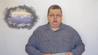 """Андрей Рябов рассказывает о книге Олега Куваева """"Территория"""""""