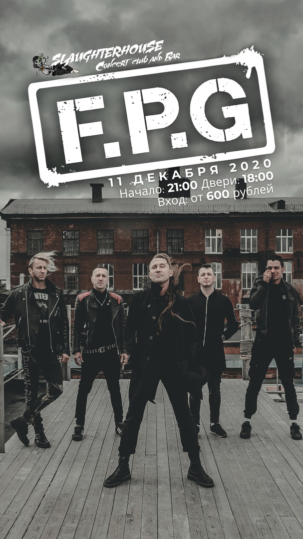 Афиша Калуга F.P.G в Калуге/11.12.20/SlaughterHouseBar