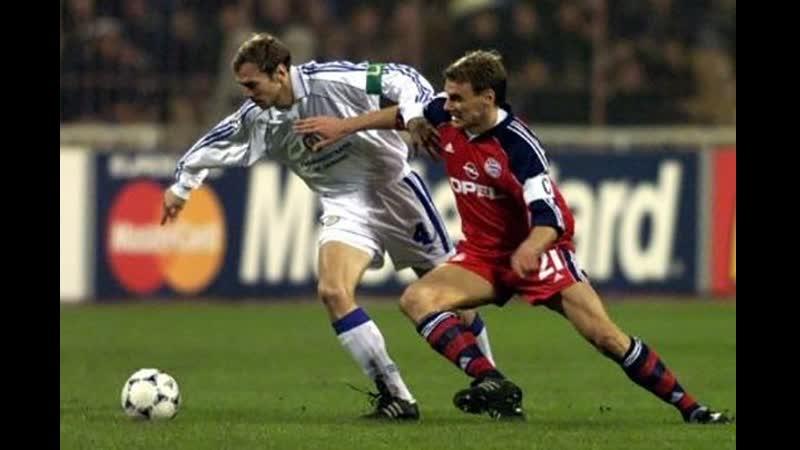 Лига чемпионов 1999 2000 2 й раунд Группа С 6 тур Динамо Киев Украина Бавария Мюнхен Германия 22 03 2000